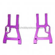 102019 Aluminium Front Lower Suspension Arm (02161) 2 pcs.