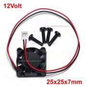 12V Mini ESC Fan 25x25x7mm 2507S-12